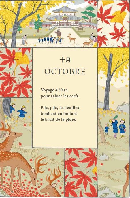 Choses petites et merveilleuses - octobre 1